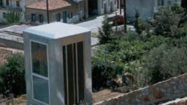 Teleferik (funicular) In Evia
