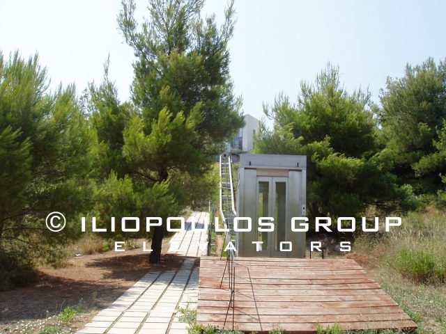 Teleferik (Inclined Lift) in Chalkidiki